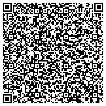 QR-код с контактной информацией организации ДЗЕРЖИНСКОГО РАЙОНА НАРКОЛОГИЧЕСКИЙ КАБИНЕТ ГОРОДСКОЙ МУНИЦИПАЛЬНЫЙ