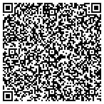 QR-код с контактной информацией организации КАЛИНИНСКОГО РАЙОНА НАРКОЛОГИЧЕСКИЙ КАБИНЕТ ГОРОДСКОЙ МУНИЦИПАЛЬНЫЙ