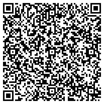 QR-код с контактной информацией организации МЕДСЕРВИСКОМПАНИЯ, ООО