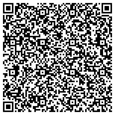 QR-код с контактной информацией организации СПЕЦИАЛИЗИРОВАННОГО ТИПА С ИНТЕНСИВНЫМ НАБЛЮДЕНИЕМ