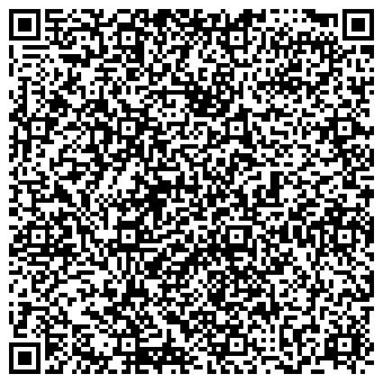 QR-код с контактной информацией организации № 6 ПСИХИАТРИЧЕСКАЯ БОЛЬНИЦА