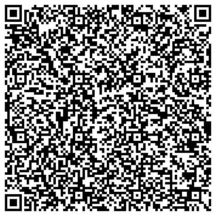 QR-код с контактной информацией организации № 6 ПСИХИАТРИЧЕСКАЯ БОЛЬНИЦА СПЕЦИАЛИЗИРОВАННОГО ТИПА ОГУЗ