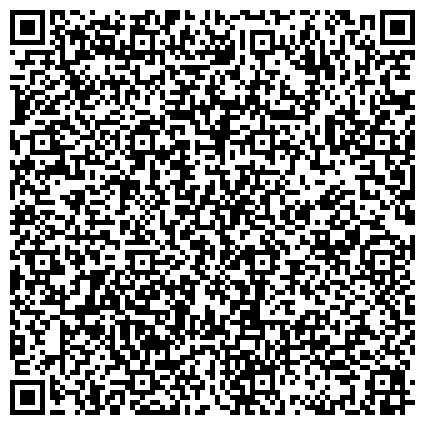 """QR-код с контактной информацией организации """"Государственная Новосибирская клиническая психиатрическая больница №3"""""""