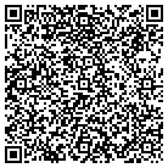 QR-код с контактной информацией организации № 4 МУНИЦИПАЛЬНЫЙ