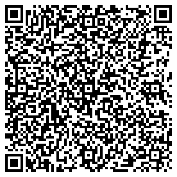 QR-код с контактной информацией организации № 5 МУНИЦИПАЛЬНЫЙ