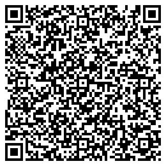 QR-код с контактной информацией организации № 6 МОДКБ