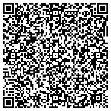 QR-код с контактной информацией организации ДОРОЖНАЯ ДЕТСКАЯ ПОЛИКЛИНИКА