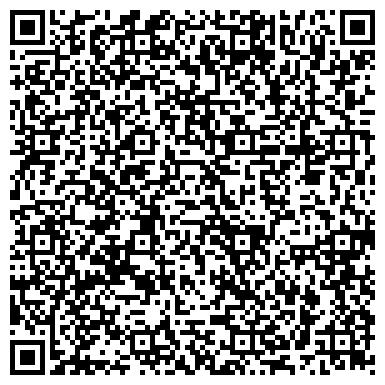 QR-код с контактной информацией организации СТ. НОВОСИБИРСК-ГЛАВНЫЙ ПОЛИКЛИНИКА ДЕТСКОЕ ОТДЕЛЕНИЕ