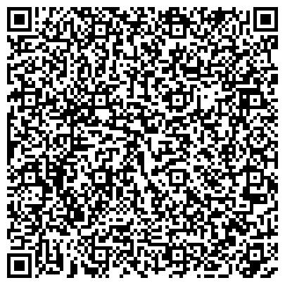 QR-код с контактной информацией организации 2-Е ПЕДИАТРИЧЕСКОЕ ОТДЕЛЕНИЕ ДЕТСКОЙ ПОЛИКЛИНИКИ СТ. Г. ОБЬ