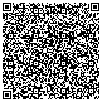 QR-код с контактной информацией организации № 3 ДЕТСКАЯ СТОМАТОЛОГИЧЕСКАЯ МУНИЦИПАЛЬНАЯ ПОЛИКЛИНИКА