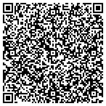 QR-код с контактной информацией организации № 3 СТОМАТОЛОГИЧЕСКАЯ МУНИЦИПАЛЬНАЯ ПОЛИКЛИНИКА