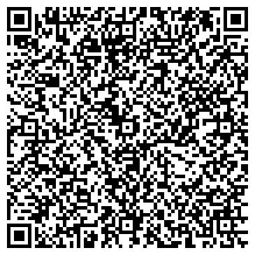 QR-код с контактной информацией организации МОСКОВСКИЙ ГОСУДАРСТВЕННЫЙ СОЦИАЛЬНЫЙ УНИВЕРСИТЕТ