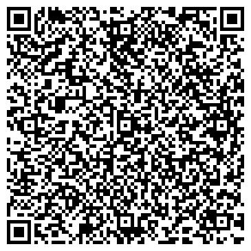 QR-код с контактной информацией организации № 4 СТОМАТОЛОГИЧЕСКИЙ КАБИНЕТ, МУП
