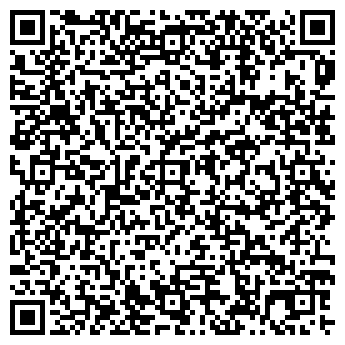 QR-код с контактной информацией организации АЛФЕЙ-2, ООО