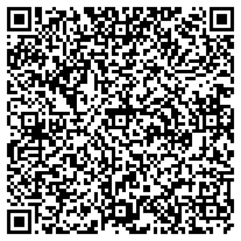 QR-код с контактной информацией организации АСТРУМ-МЕД, ООО