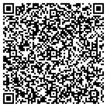 QR-код с контактной информацией организации ДЕЛЬТА-ТРАНСС, ООО
