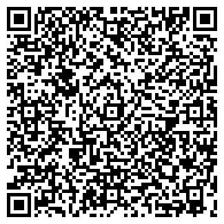 QR-код с контактной информацией организации ДИВНА, ООО