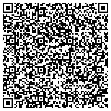 QR-код с контактной информацией организации МАСТЕР СМАЙЛ СТОМАТОЛОГИЧЕСКАЯ КЛИНИКА, ООО