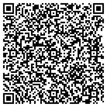QR-код с контактной информацией организации МЕЧКОВСКИХ, ООО