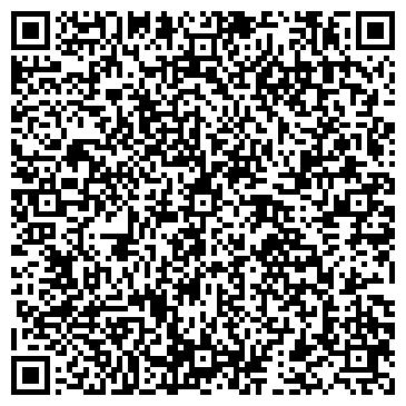 QR-код с контактной информацией организации СТОМАТОЛОГИЧЕСКАЯ ПОЛИКЛИНИКА, ООО