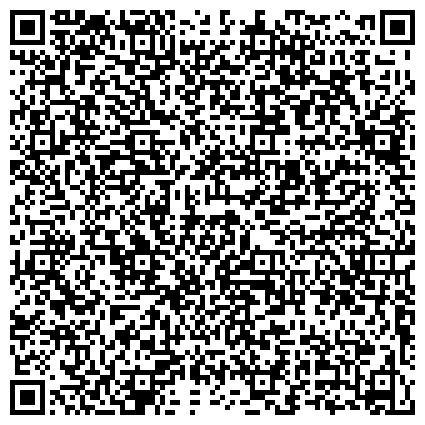 QR-код с контактной информацией организации ТРАВМАТОЛОГИЧЕСКИЙ КАБИНЕТ ПОЛИКЛИНИЧЕСКОЕ ОТДЕЛЕНИЕ МУНИЦИПАЛЬНОЙ КЛИНИЧЕСКОЙ БОЛЬНИЦЫ № 2