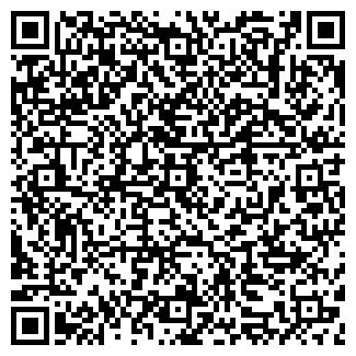 QR-код с контактной информацией организации ИНГОССТРАХ-М