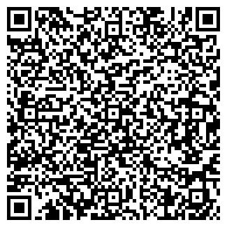 QR-код с контактной информацией организации СИМАЗ-МЕД