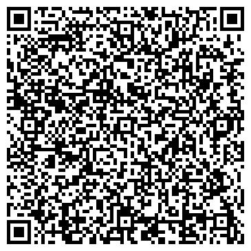 QR-код с контактной информацией организации ДЗЕРЖИНСКИЙ РАЙОННЫЙ СУД