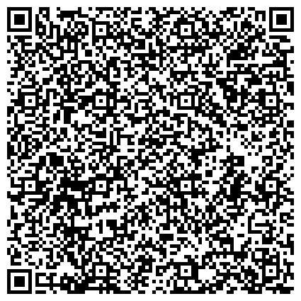 QR-код с контактной информацией организации СИБИРСКАЯ МЕЖРЕГИОНАЛЬНАЯ САМОРЕГУЛИРУЕМАЯ ОРГАНИЗАЦИЯ АРБИТРАЖНЫХ УПРАВЛЯЮЩИХ