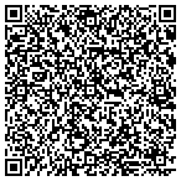 QR-код с контактной информацией организации АРБИТРАЖНЫЕ УПРАВЛЯЮЩИЕ СИБИРИ