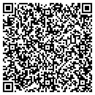 QR-код с контактной информацией организации АО КЫРГЫЗНЕФТЕГАЗ