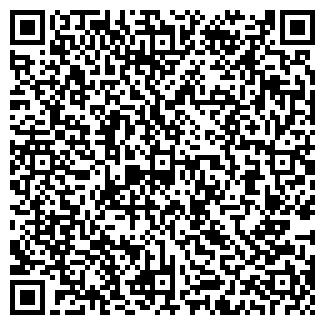 QR-код с контактной информацией организации ЮРИСТ АБАКАН