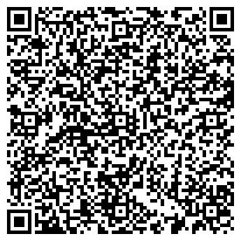 QR-код с контактной информацией организации ХАКАССКИЙ ХЛЕБОКОМБИНАТ