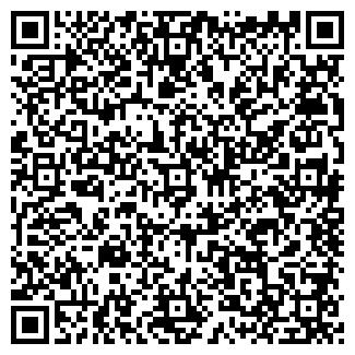 QR-код с контактной информацией организации МАВР АПК