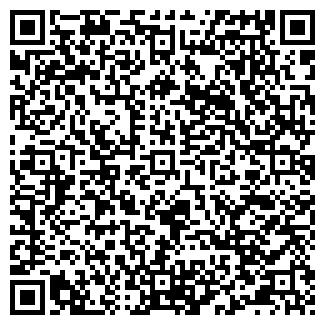 QR-код с контактной информацией организации ХОРОШИЙ ПОЛ