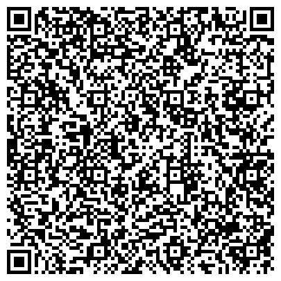 QR-код с контактной информацией организации ХАКАССКИЙ РЕСПУБЛИКАНСКИЙ РУССКИЙ ДРАМАТИЧЕСКИЙ ТЕАТР ИМ. М.Ю. ЛЕРМОНТОВА
