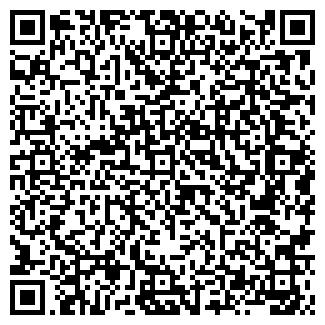 QR-код с контактной информацией организации ООО НАШИ ОКНА