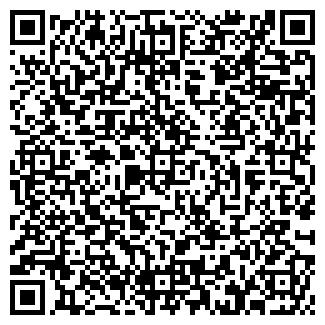 QR-код с контактной информацией организации ВЛАСТА ТД, ООО
