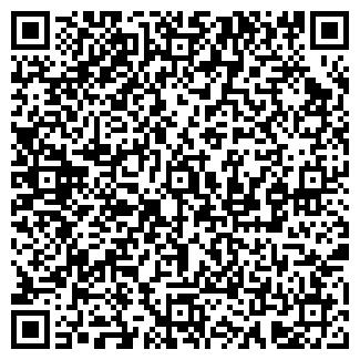 QR-код с контактной информацией организации ЦЕНТР-УАЗ, ООО