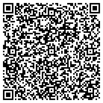 QR-код с контактной информацией организации ЮЖНО-СИБИРСКИЙ ВЕСТНИК