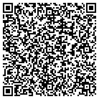 QR-код с контактной информацией организации ХАКАСИЯ ГОСТИНИЦА, ОАО