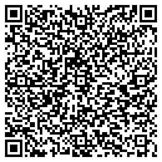 QR-код с контактной информацией организации АБАКАНЛЕГМАШ, ООО