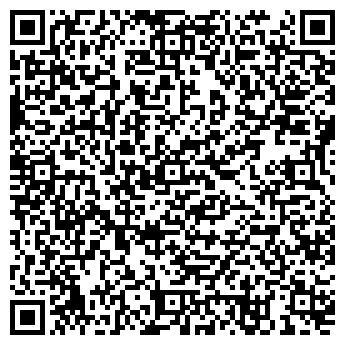 QR-код с контактной информацией организации ХАКАСХЛЕБОПРОДУКТ, ОАО