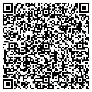 QR-код с контактной информацией организации АЯН