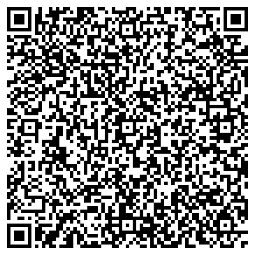 QR-код с контактной информацией организации АБАКАНСКИЙ ЗАВОД ТОРГОВОГО ОБОРУДОВАНИЯ, ЗАО