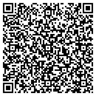 QR-код с контактной информацией организации АГРООПТСНАБ, ООО