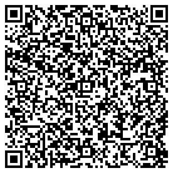 QR-код с контактной информацией организации ХАКАССКИЙ МРАМОР, ООО