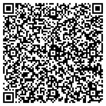 QR-код с контактной информацией организации ЦОКТО-ХАНГИЛ ЗАО