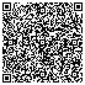 QR-код с контактной информацией организации АЛЕЙСКПИЩЕПРОМ, ЗАО