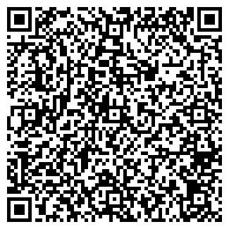 QR-код с контактной информацией организации САВИНСКОЕ, ООО